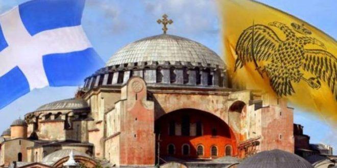 ΑΥΤΗ είναι η Τουρκική Προφητεία Για Την Επιστροφή Της Πόλης Στους Έλληνες! (φωτο)