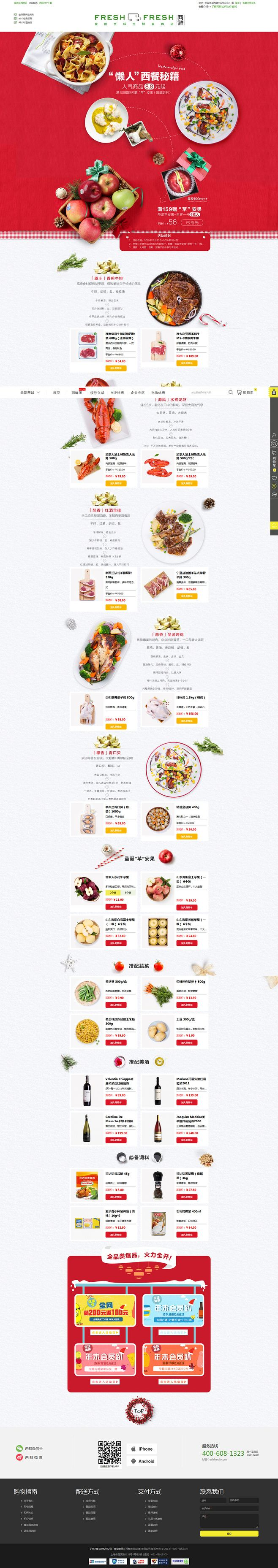 The 97 best Cook, Food images on Pinterest | Advertising, Bag ...