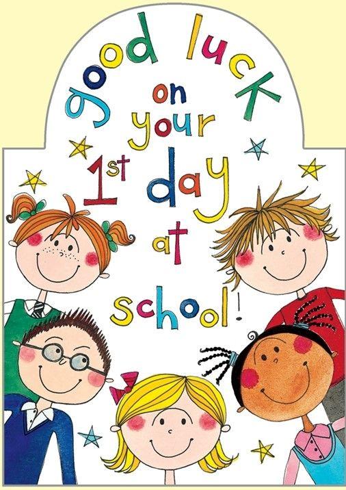 1st day at school card.  www.dizzyduckspartyco.com