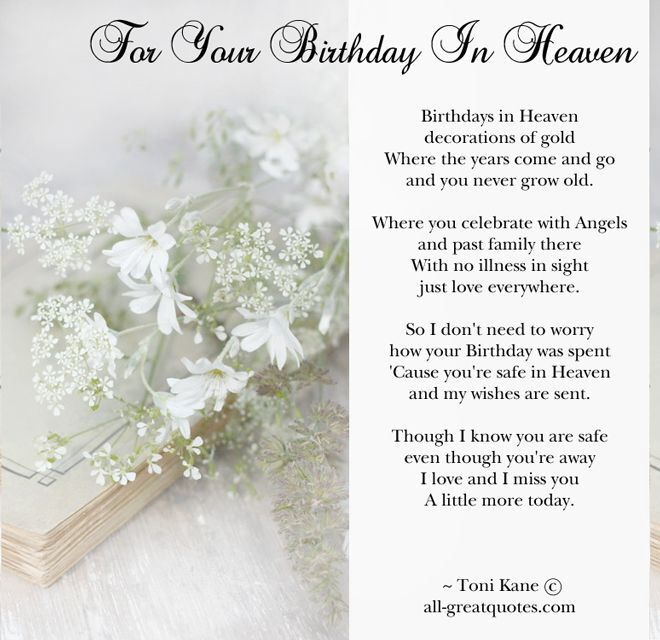 .happy birthday in heaven mom i miss you so much it hurts youre gone but wishing you happiness & no more pain  1-11-2015  mom  i love you  ~mary