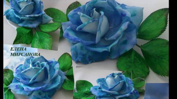 Акварельная роза Фоамиран