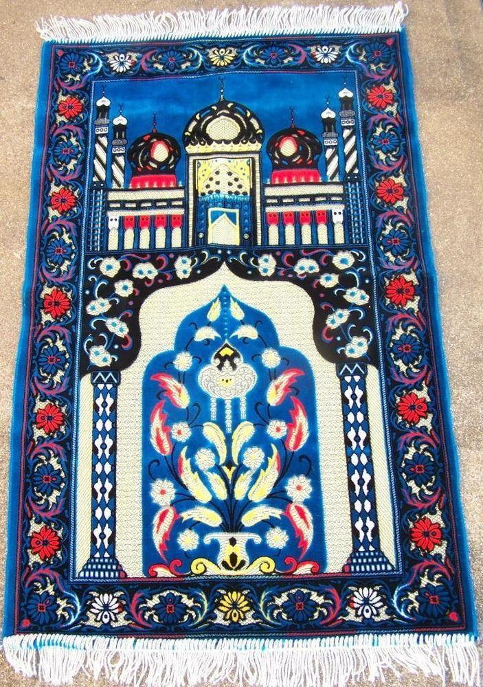 Islam Prayer Rug Carpet Made In Turkey 42 Quot L X 26 Quot W Aydin