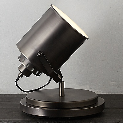 Flood light.  I don't know, uplighting? That sounds like a Good Thing.  Flattering.  I'm pinning this just to remind myself.