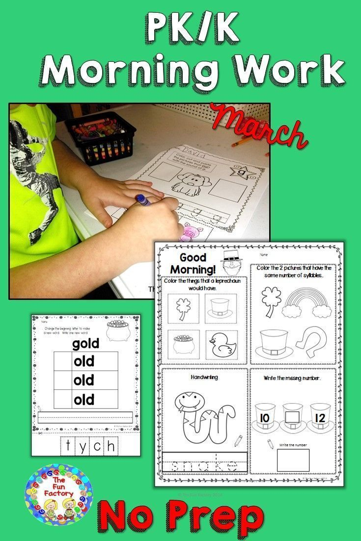 Print and Go with this no prep March Pre-K (PK