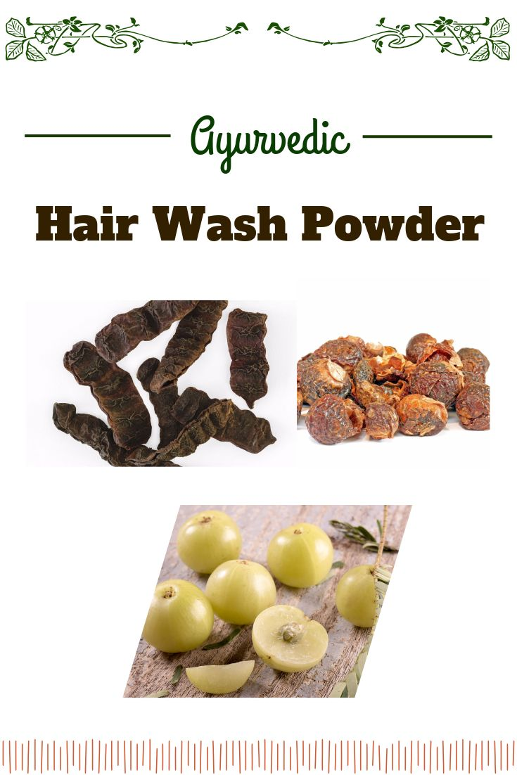 Don't want to go the no-poo route, but don't want shampoo either? Here's a DIY Hair Wash Powder from Ayurveda - http://www.moroccanpurearganoil.com/diy-ayurvedic-herbal-hair-wash-powder/