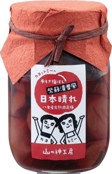 梅干し 紫蘇漬け昔風 Love this #packaging. Fruit I think PD