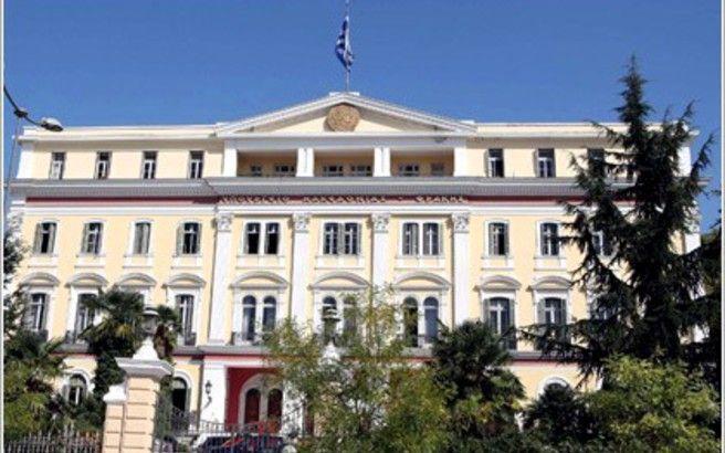 Συγκέντρωση καθηγητών στο υπουργείο Μακεδονίας-Θράκης   Τρίωρη στάση εργασίας πραγματοποιεί σήμερα η ΟΛΜΕ(από 11.00 - 14.00 και από 14.00 - 17.00) με τους εκπαιδευτικούς να συμμετέχουν σε κατά τόπους συγκεντρώσεις διαμαρτυρίας. Στη Θεσσαλονίκη μέλη των ΕΛΜΕ θα πραγματοποιήσουν στις 13:00 συγκέντρωση έξω από το ΥΜΑΘ ζητώντας μόνιμους διορισμούς καθώς και να σταματήσουν οι πρακτικές υποβάθμισης της εκπαίδευσης (όπως κλείσιμο βιβλιοθηκών κλπ.).http://ift.tt/1TabREQΧαράλαμπος Κ. Φιλιππίδης…