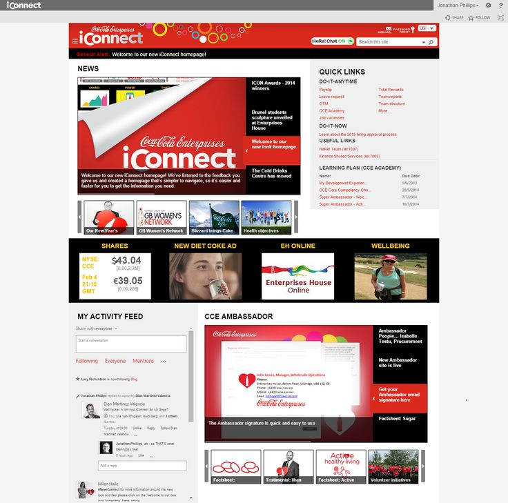 the new feb 2015 coke cola enterprises intranet design https
