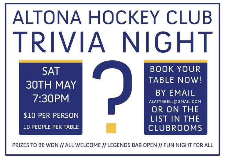 Trivia Night this Saturday Night at the AHC - design by Bereux.