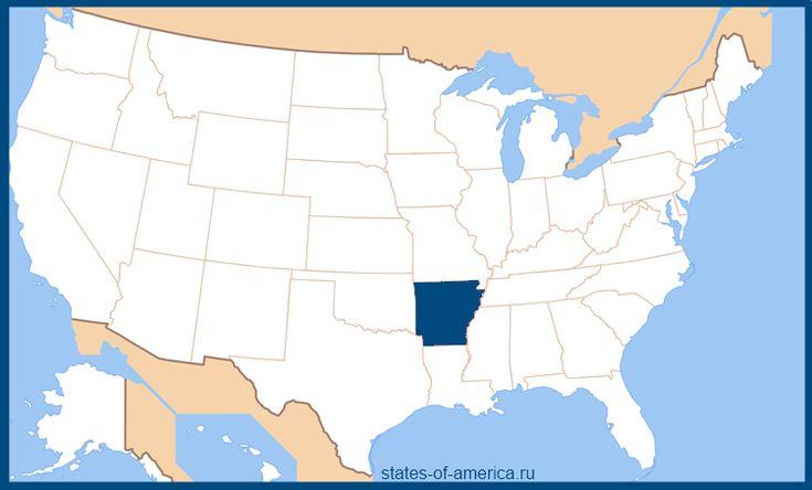 Штат Арканзас на карте США