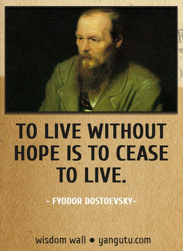 dostoevsky essay topics Suggested essay topics  looking at the world dostoevsky portrays within the  novel, whose vision of this  how does dostoevsky use contrast in the idiot.
