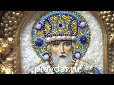 Николай Чудотворец (Дивеевская икона) - YouTube