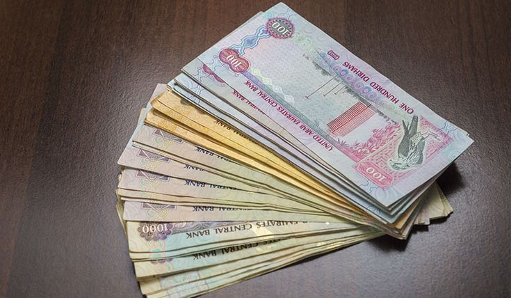 Find best #exchange #rates in #Dubai. Read EXPATMONEY latest article. The Arab #Emirati #Dirham, simply known as #AED, is one of the most stable currencies in the #MiddleEast. As an #expat, you need not to worry about any abrupt upward or downward trends dealing with Exchange rates in Dubai or any other Emirate.