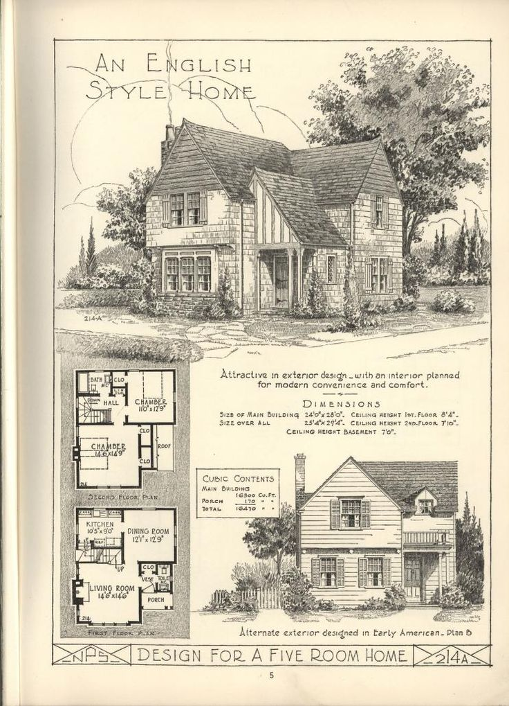 english style cottage home plan vintage house