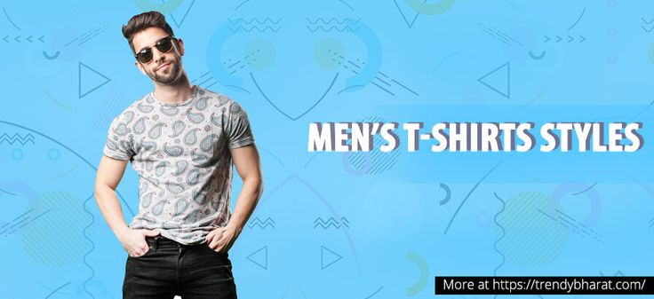 T-Shirt Styles 2017: Best Types of t-shirts Every Man must Own