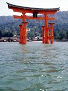 Hiroshima Peace Memorial (Genbaku Dome) and Itsukushima Shinto Shrin