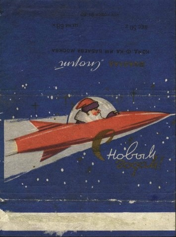 Soviet chocolate wrapper - The Soviets had the first man up in space and his name was Santa.