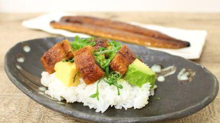 もっとうなぎを味わうアレンジレシピ--蒲焼きアボカドがとっても美味