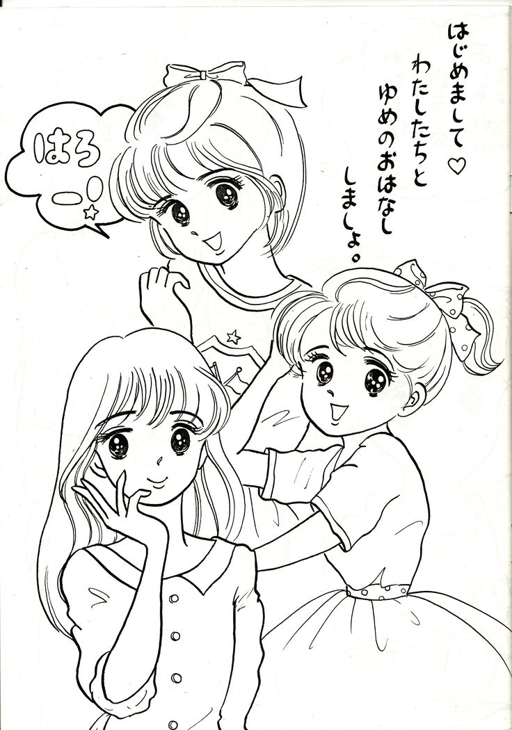 best friends japanese grocery coloring books and photos - Friends Anime Coloring Pages