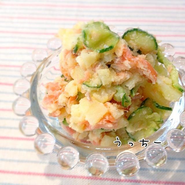鮭LOVE部長の一品♪第3弾(笑) 塩鮭の塩分を生かした味付けです☆ お弁当にもピッタリ♪ - 133件のもぐもぐ - サケ入りポテトサラダ by atsu1143