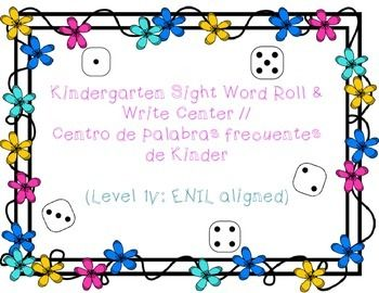 Kindergarten Spanish Sight Word Roll & Write Center // Centro de palabras frecuentes (de uso frecuente) para Kinder