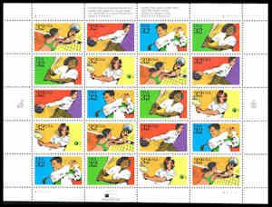 US #2965a Stamps - Recreational Sports Stamps - US 2965a-1 P MNH #sports #usa #stamps #postagestamps #vintagestamps
