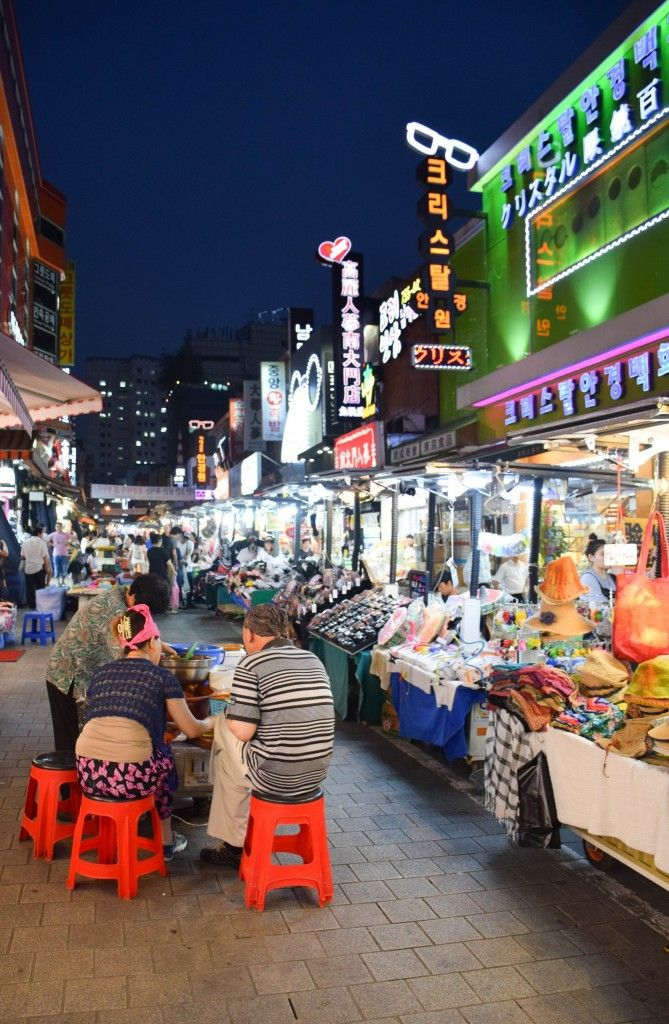 78 best Night Views of Korea images on Pinterest Cities, Places to - best of world map at night korean