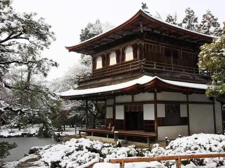 銀閣寺 Ginkakuji, Kyoto, Japan