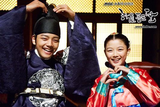 The Moon That Embraces the Sun... These kids did such a good job in this drama