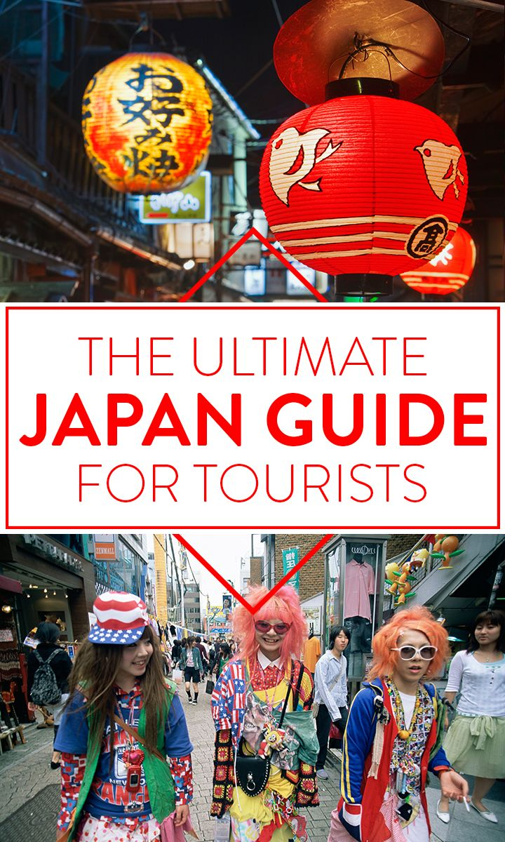 """In Japan, there are many rules, so don't forget your manners when traveling there."" 