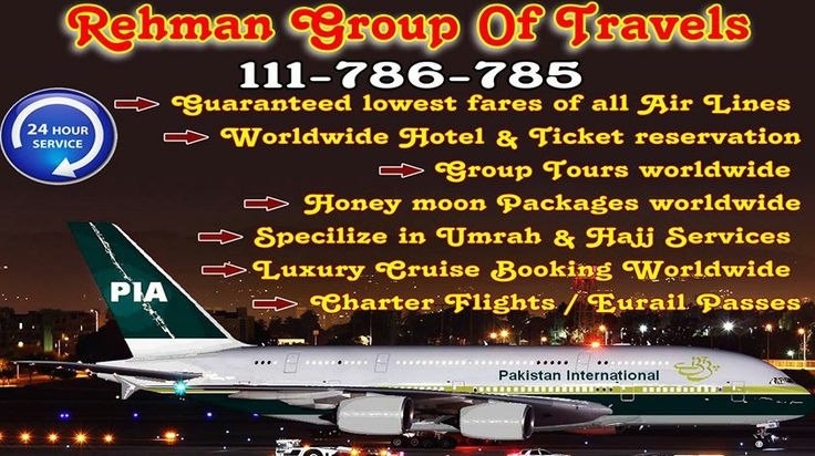69 best images about rehman group of travels pvt ltd on for Waldo s world wide travel service