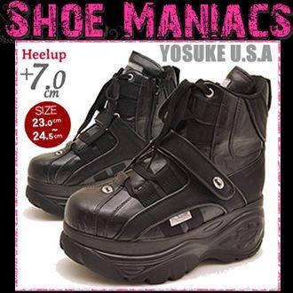 Espesor zapatillas de deporte de fondo negro YOSUKE Yosuke eficaces para cibernético sabor piernas hermosas x mommou como botas de las zapatillas de deporte de fondo único alto grueso de la suela inferiores gruesos Skechers hay que ver!  * Su orden después de 2-4 días después de la entrega dentro de
