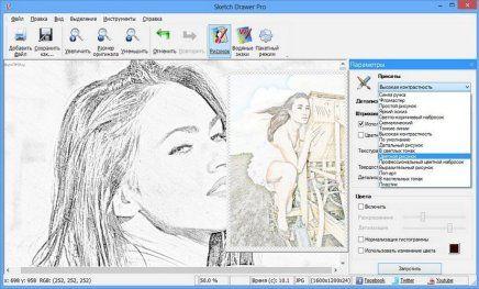 Sketch 45 Crack with Mac Full Version Free (Key + Keygen) DownloadSketch 45 Crack with Mac Full Version Free (Key + Keygen) Download