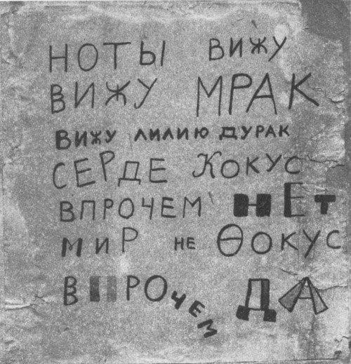 M C M X X X V | ВКонтакте