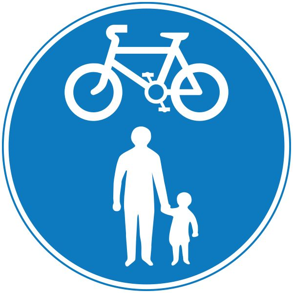 File:Singapore Road Signs - Regulatory Sign - Shared Cycles-Pedestrians Route.svg
