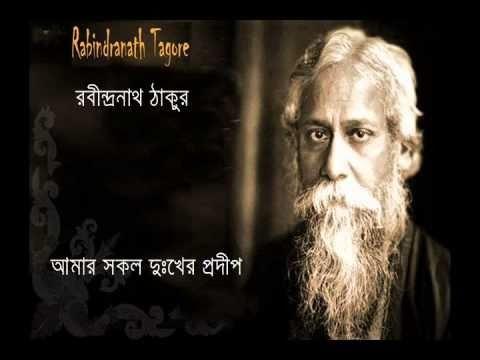 empire of the moghul bangla pdf