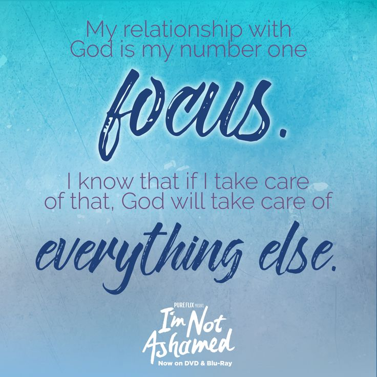 essays on relationships with god There is compelling evidence that strong relationships contribute to a long, healthy,  why personal relationships are important more info on this topic.