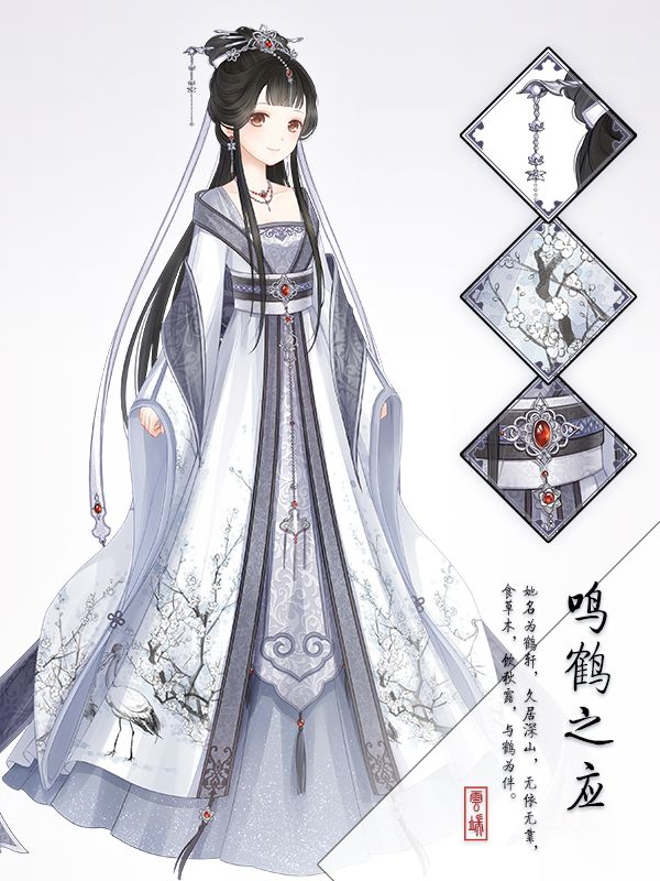 Anime Characters Kimono : Top best anime kimono ideas on pinterest drawing