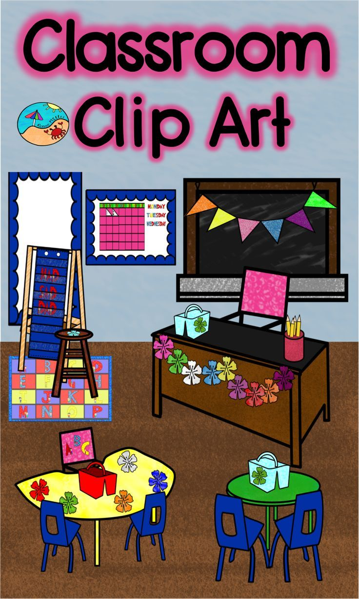 Classroom Clip Art Classroom Clipart Clip Art Creative Lessons