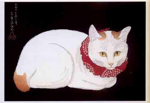 Japanse kat met rood sjaaltje. Kattengallerie. Postcard