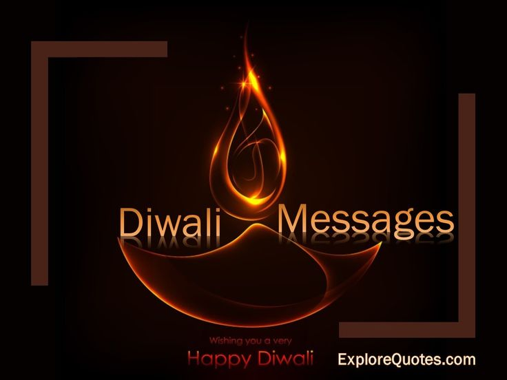 Discover the huge collection of Diwali Messages in Hindi. Share the best Diwali Messages collection. Enjoy insightful and amazing and famous diwali messages on diwali.