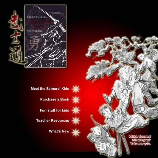 Samurai in Japanese literature