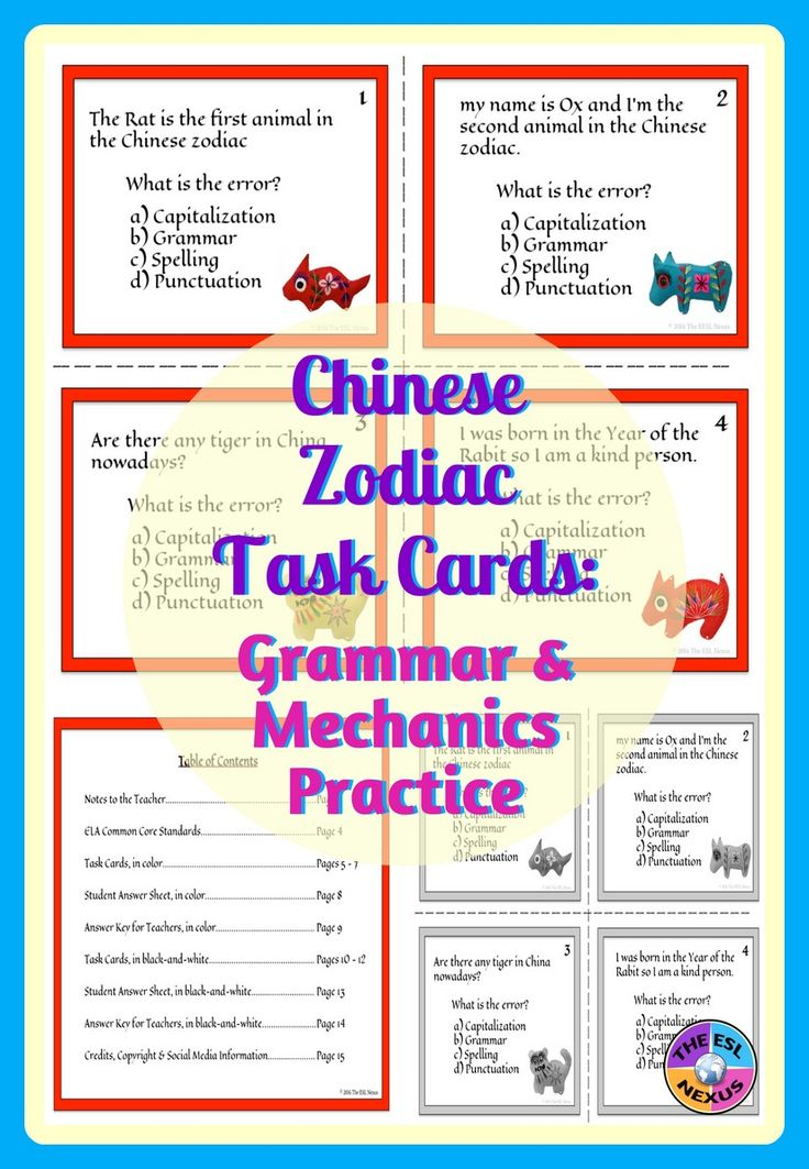 Use these task cards about the Chinese zodiac animals to correct spelling, capitalization, punctuation or grammar errors.  Great for practice or review!