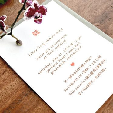Items Similar To Double Hiness English Chinese Bilingual Wedding Invitations Recycled Paper 50 Cards On Etsy