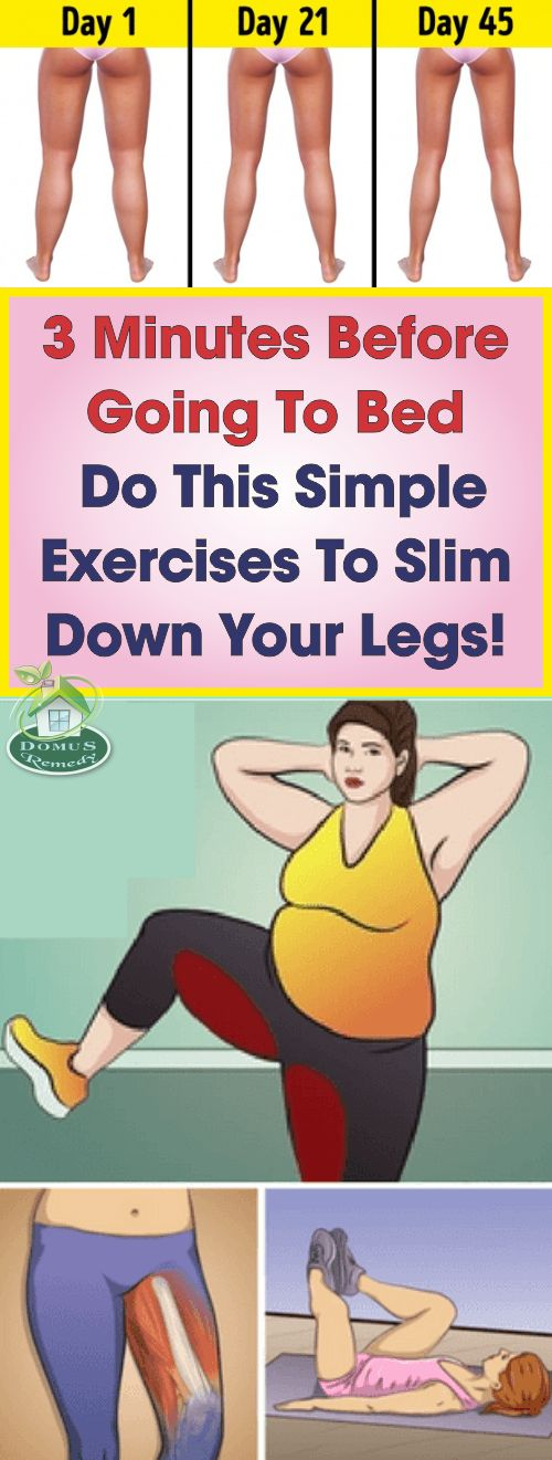 3 Minutes Before Going To Bed, Do This Simple Exercises To Slim Down Your Legs!  #exercise #exercisefitness #women #womenhealth #fitness