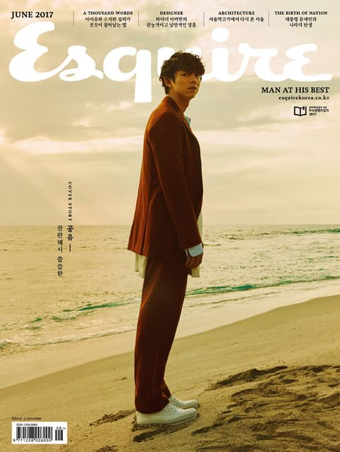 Gong Yoo is on the cover of June Esquire, which was filmed in secret in Indonesia. Cuz they prolly knew the magazine would sell out VERY quickly. (LOL) Check it out! Source | Top Star News