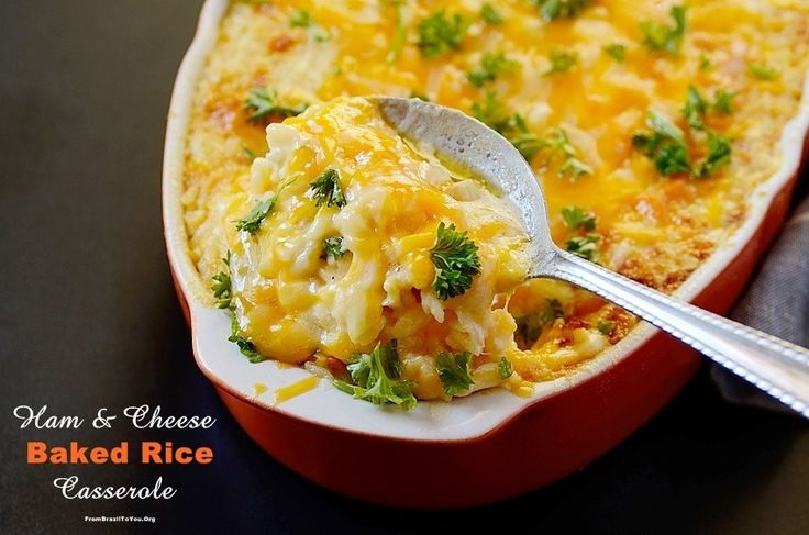 Ham-and-cheese-baked-rice-casserole -- (I'd leave out the onion and parsley and, to appease the kids, I'd puree the carrot, so they'd never know it is in there).