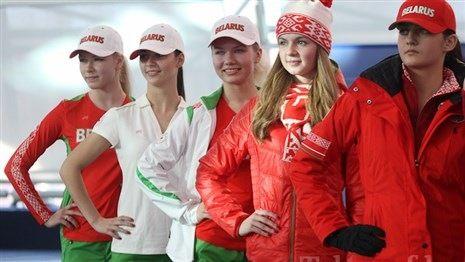 #Bielorrusia