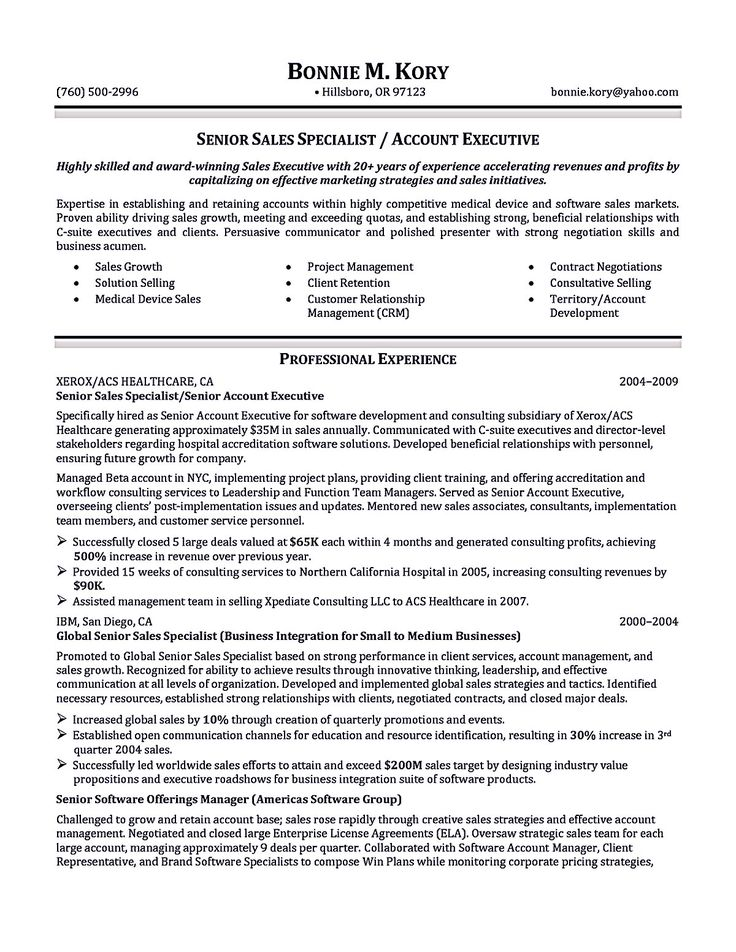 Sales Executive Resume Format | Resume Format And Resume Maker