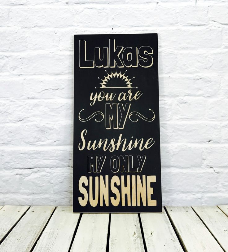 207 best kids sign collection images on pinterest babies nursery you are my sunshine you are my sunshine wall art sunshine wood sign personalized baby giftssunshine negle Gallery
